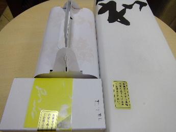 DSCF9068.JPG