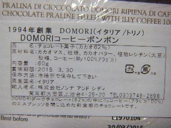 DSCF9409.JPG