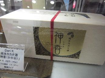 DSCF9419.JPG